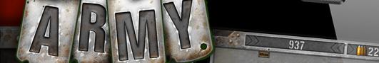 'My Army' - Причудливая социальная игра на iOS в 2012