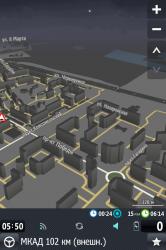 Обзор приложения - ПРОГОРОД - Умный и полезный навигатор на iOS!