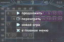 Логическая игра 'Tristis' от русских разработчиков на iOS