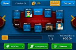 'Texas Hold'em Poker' на iOS получило глобальное обновление