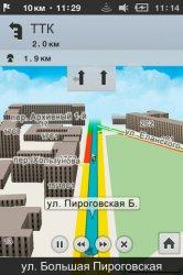 Мобильная навигация от «Рамблер-Карт» доступна iOS устройства!