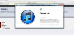 7.03.2012 - Apple обновила iTunes до версии 10.6