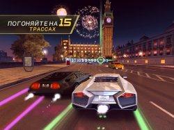 Asphalt 7: Heat от Gameloft доступен в App Store по низкой цене!