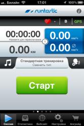 Спортивный мобильный сервис Runtastic выходит на Российский рынок
