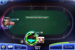 Electronic Arts выпустил карточную игру World Series of Poker