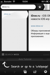 Выбираем альтернативный браузер на iPhone и iPad, если надоел Safari
