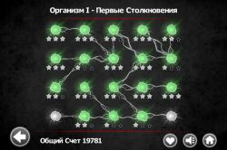 Обзор приложений - Tentacle Wars – iPhone версия игры!