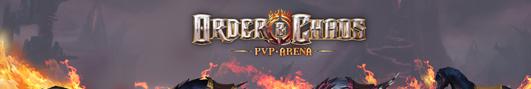 Сегодня Order & Chaos Online получил огромное обновление