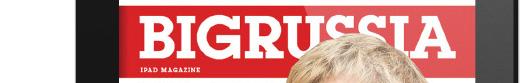Журнал BIGRUSSIA стал мультиплатформным, благодаря поддержке iPhone