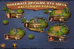 Gameloft выпустил игру о средневековье Kingdoms & Lords