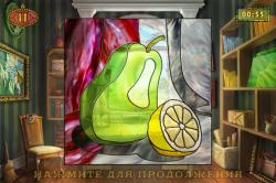 Обзор приложений - Pictorial 2 - Прекрасный и таинственный мир античности!