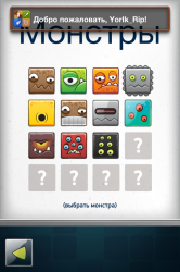 Обзор приложений - Draw Breaker – Битва монстров на iPhone