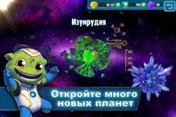 Gameloft предлагает нам основать колонию в бесплатной игре Cosmic Colony