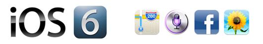 Обновляемся – Вышла прошивка iOS 6 с 200 нововведениями!