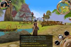 Обзор приложений - Order & Chaos Online - Первая MMORPG игра на iOS