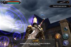 Обзор приложений - Wild Blood первая игра Gameloft на Unreal Engine 3