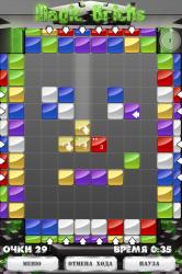 Обзор приложений - Magic Bricks – Магическая головоломка!