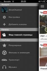 Полезные приложения Google в App Store - YouTube убран с iOS 6