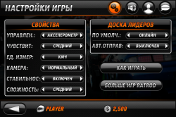 Ratrod Studio Inc. выпустила Drift Mania Championship 2 в App Store