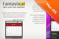 Обзор - Fantastical - Отличное дополнение к iCal на Mac OS