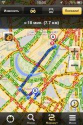 Яндекс делится с цифрами и фактами - Яндекс.Карты для iOS