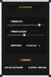 Дебютное приложение Wordi Game студии John Singer Studio - временно заморожен!