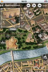 Обзор приложений - Рим от Кутур - Путеводитель по Риму