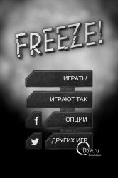 Пре-релиз: Freeze! – The Escape – Какой он на самом деле! Эксклюзив