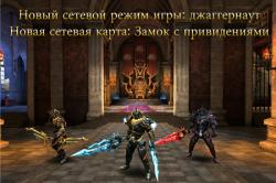 Wild Blood получил многопользовательский режим Джаггернаут