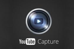 YouTube Capture – сняли видео, отредактировали и загрузили на YouTube